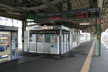 2010042403.JPG